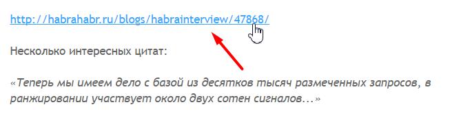 Обратные ссылки на сайт проверить