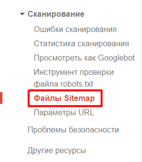 proverit-sitemap-google