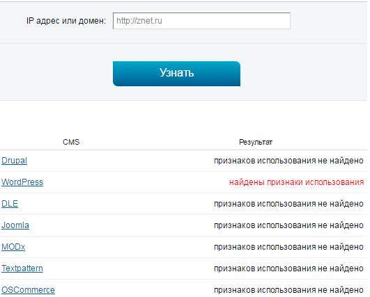 Порно видео из ВК, порно из ВКонтакте
