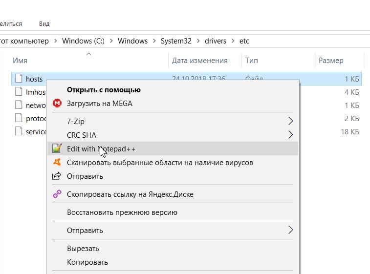 Как посмотреть сайт с другого сервера без изменения DNS