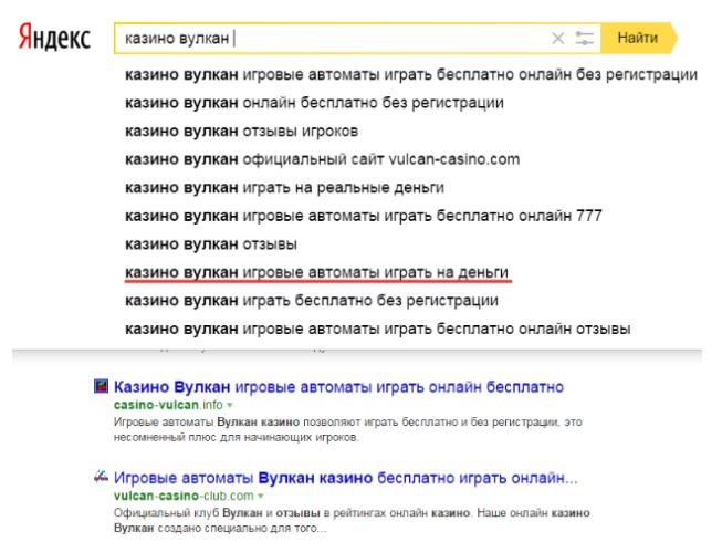 Дорвеи на сайты Таганская площадь интернет реклама расценка