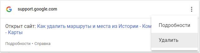 """удалить блок в """"моих действиях"""""""