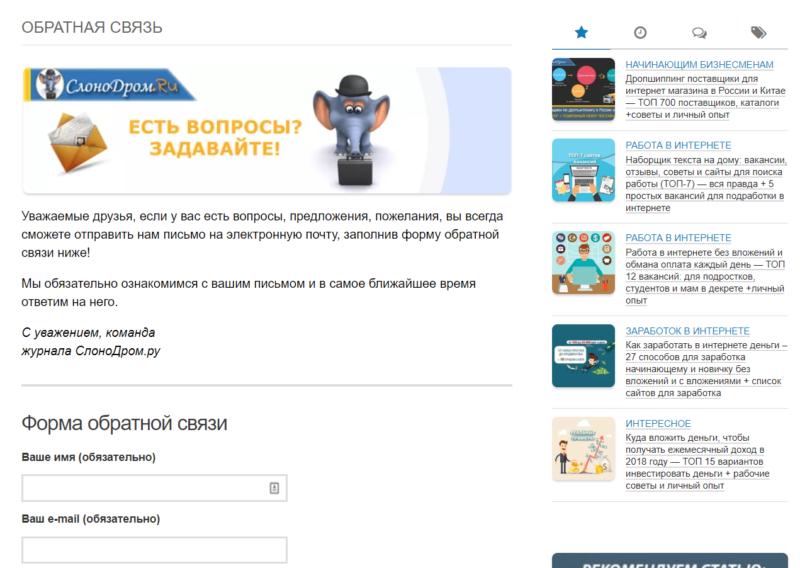 Типы страниц сайта